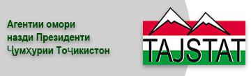 Агентии омори назди Президенти Ҷумҳурии Тоҷикистон