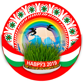 angorai-navruzi-2019