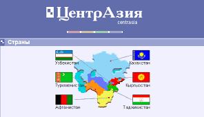 Центр Азия