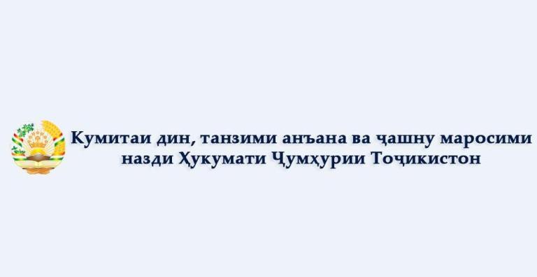 Kumitai-din